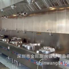 Commercial Kitchens How To Buy Kitchen Cabinets 不锈钢厨具 面馆厨房设备不锈钢厨房厨具商业厨房工程设备定制厂家 阿里巴巴