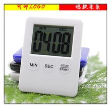 kitchen timers aid mixer on sale 厨房定时器提醒价格 最新厨房定时器提醒价格 批发报价 厨房定时器提醒 多功能大屏幕厨房定时器带磁铁厨房计时器倒计时器提醒timer