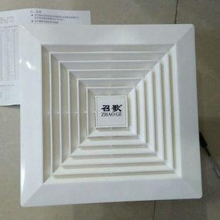 kitchen wall fan hobart equipment 排气扇8寸图片_排气扇8寸图片大全 - 阿里巴巴海量精选高清图片