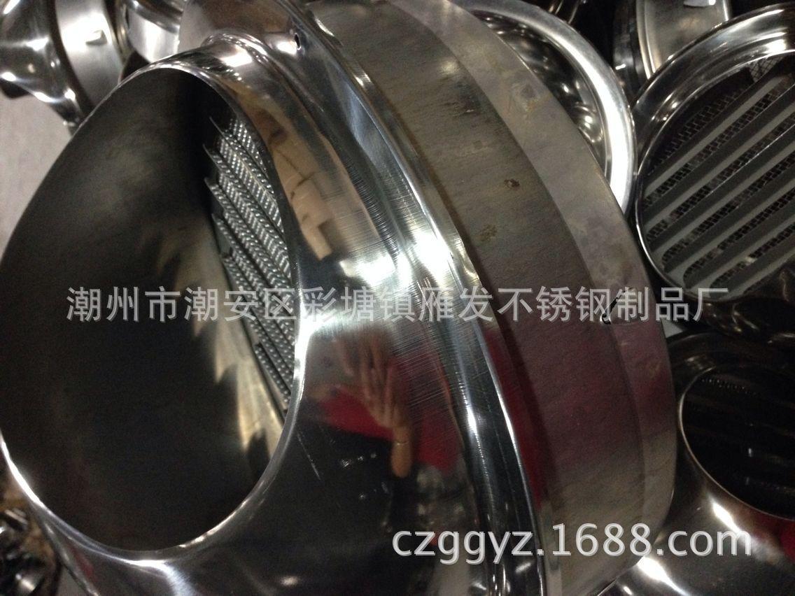 kitchen hood vent tuscany faucet 18cm球型风帽_304不锈钢18cm球型风帽通风口排气罩墙体防雨帽排风口特厚 - 阿里巴巴