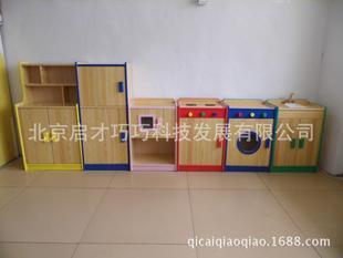 solid wood toy kitchen wall tile ideas 娃娃家厨房玩具图片 娃娃家厨房玩具图片大全 阿里巴巴海量精选高清图片 厂家定做幼儿园角色扮演娃娃家厨房六件套过家家玩具实木