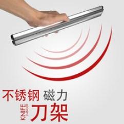 Kitchen Magnets Stainless Steel Sinks 厨房磁铁刀架 厨房磁铁刀架批发 促销价格 产地货源 阿里巴巴 厨房小工具创意强力磁铁刀架强磁置物架壁挂墙式工具