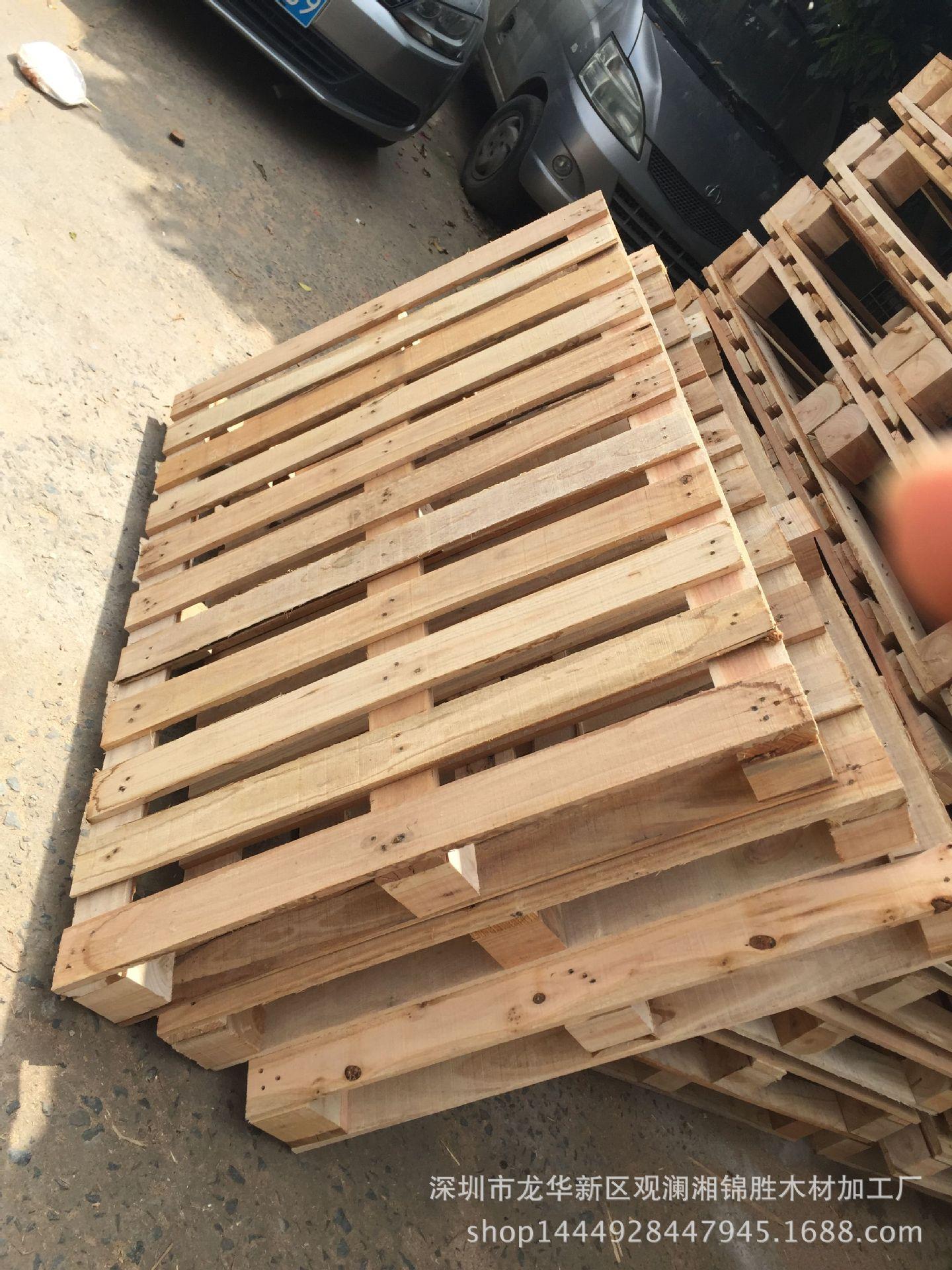 深圳木卡板_生產銷售進叉木卡板 深圳環保實木木卡板 免熏蒸倉庫 - 阿里巴巴