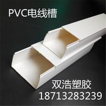 pvc線槽規格-pvc線槽規格批發,促銷價格,產地貨源 - 阿里巴巴