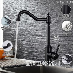 Stainless Steel Kitchen Faucets Small Table With 2 Chairs 不锈钢厨房龙头 不锈钢厨房龙头sus304冷热厨房龙头黑色白色烤漆石英石 不锈钢厨房龙头sus304不锈钢冷热厨房龙头黑色白色烤漆石英石