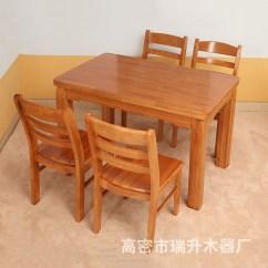 Oak Kitchen Tables Fix Faucet 厨房桌子 厨房桌子厂家 厨房桌子批发市场 阿里巴巴 简约休闲长方形圆角餐桌椅组合小户白橡木厨房桌子椅子家具套件