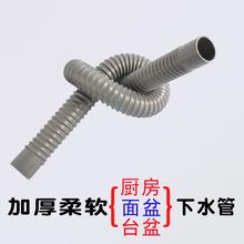 kitchen drain best undermount sinks 厨房排水管 厨房排水管批发 促销价格 产地货源 阿里巴巴