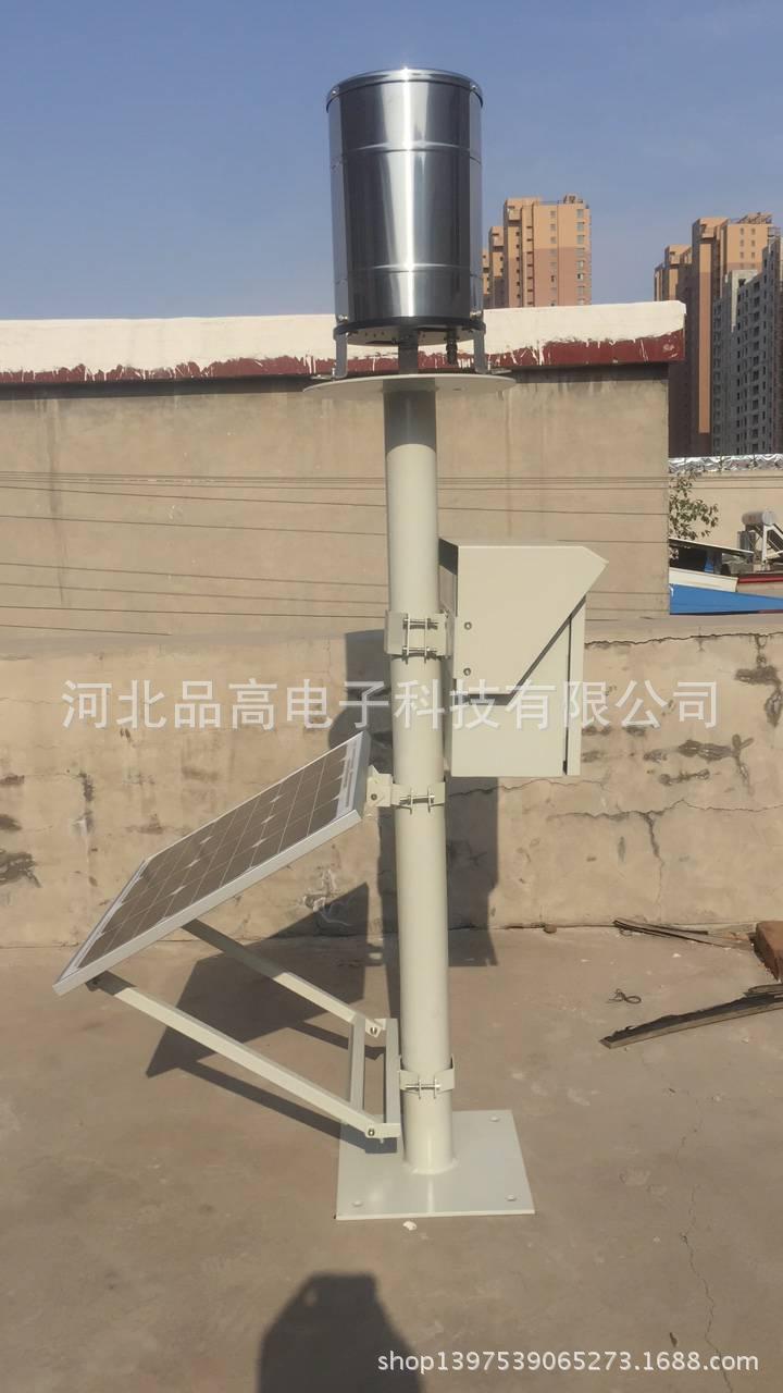 全自動雨量監測站一體化數字自動自記翻斗式遙測雨量站雨量計_易賣工控