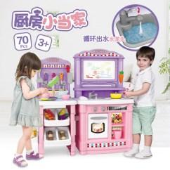 Kids Kitchen Toys Rustoleum Cabinet Kit Reviews 儿童玩具 儿童厨房玩具小孩仿真过家家煮饭大号餐具宝宝男女孩 阿里巴巴 北美儿童厨房玩具小孩仿真过家家煮饭做饭大号餐具