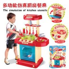Childrens Toy Kitchen Repainting Cabinets 儿童玩具厨房厨餐具价格 最新儿童玩具厨房厨餐具价格 批发报价 儿童玩具 2577批发手提箱儿童男女孩多功能仿真厨房厨餐具过家家