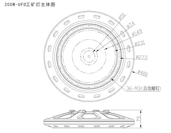 Sony Cdx M5