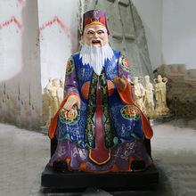 【土地公神像】_土地公神像品牌/圖片/價格_土地公神像批發_阿里巴巴