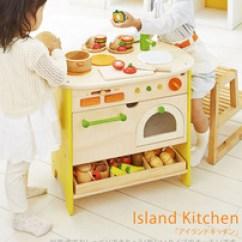 Wood Kitchen Set Braided Chair Pads For Chairs 儿童厨房玩具套装木 儿童厨房玩具套装木批发 促销价格 产地货源 阿里巴巴 木制厨房套装灶台玩具木制过家家切切儿童做饭