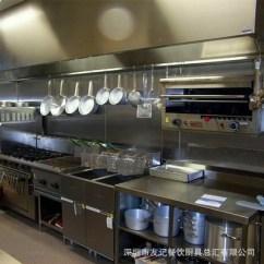 Kitchen Equipment Island Lighting 厨房设备 友记厨房设备厨房厨房操作台订制 阿里巴巴 友记厨房设备工程厨房设计安装厨房操作台订制