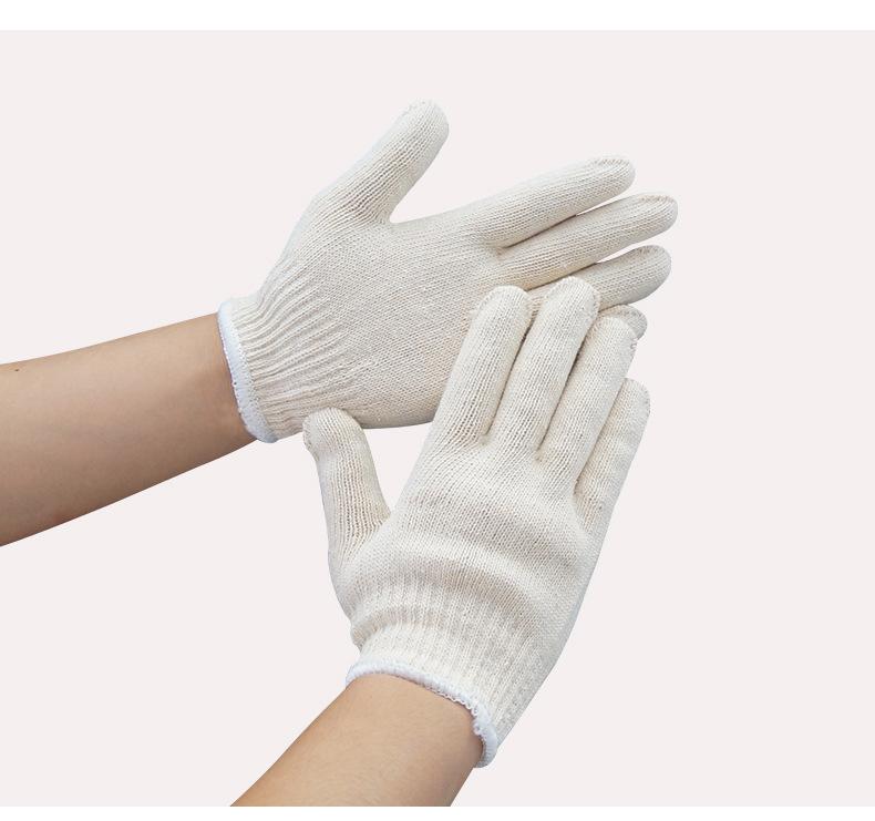 防護手套_600g線手套 廠家十針a級棉勞保耐磨防滑白線棉紗 - 阿里巴巴