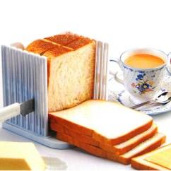 Kitchen Bakers Rack Complete 厨房工具 亚马逊面包吐司分片器切割架切面包刀厨房工具批发 阿里巴巴 亚马逊跨境面包切割器吐司分片器切割架切面包刀
