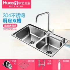 Copper Sink Kitchen Measurement Converter 全铜水槽 全铜水槽价格 优质全铜水槽批发 采购 阿里巴巴