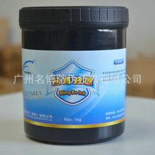 不可逆感溫變色油墨-不可逆感溫變色油墨批發,促銷價格,產地貨源 - 阿里巴巴