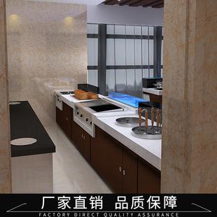 kitchen displays cheap used appliances 橱柜展示图 海量精选橱柜展示图大全 阿里巴巴 专业设计设计加工整体橱柜厨房展示效果设计厨房展示效果图