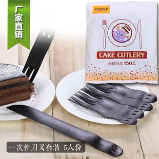 kitchen fork pictures of backsplashes 塑料厨房叉图片 塑料厨房叉图片大全 阿里巴巴海量精选高清图片 塑料厨房叉