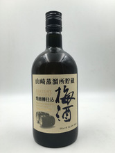 日本山崎價格-最新日本山崎價格,批發報價,價格大全 - 阿里巴巴