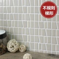 Mosaic Backsplash Kitchen Lights Under Cabinets 马赛克牌 马赛克牌批发 促销价格 产地货源 阿里巴巴 知名陶瓷品牌米黄梯形简约瓷砖客厅厨房后挡板精品陶瓷马赛克