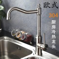 Stainless Steel Kitchen Faucets Types Of Cabinets 不锈钢厨房龙头 冷热水龙头不锈钢龙头304 304不锈钢304不锈钢厨房 阿里巴巴 龙头304不锈钢菜盆304不锈钢厨房龙头