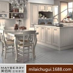 Kitchen Island Counter Tall Table And Chairs For 厨房柜台实木 厨房柜台实木价格 图片 品牌 厨房柜台实木批发 厂家 集丽整体橱柜定制带岛型开放式大空间米白色实用厨房