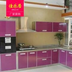 Kitchen Cabinet Door Inexpensive Decor 整体橱柜 整体板式橱柜厨柜门厨房吊柜油烟机柜防火板 阿里巴巴 专业定做整体板式橱柜厨柜门厨房吊柜油烟机柜防火板家具
