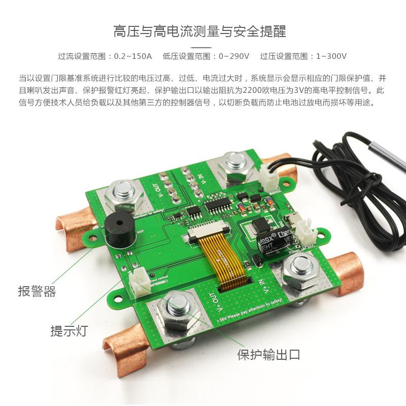 測試儀功率表電瓶電量表頭_電壓電流功率表電瓶電量表頭dc300v100a - 阿里巴巴