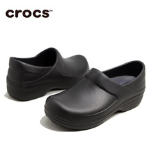 crocs kitchen shoes cabinets wall mounted crocs厨师鞋 crocs厨师鞋厂家 crocs厨师鞋批发市场 阿里巴巴 font color red 卡骆驰