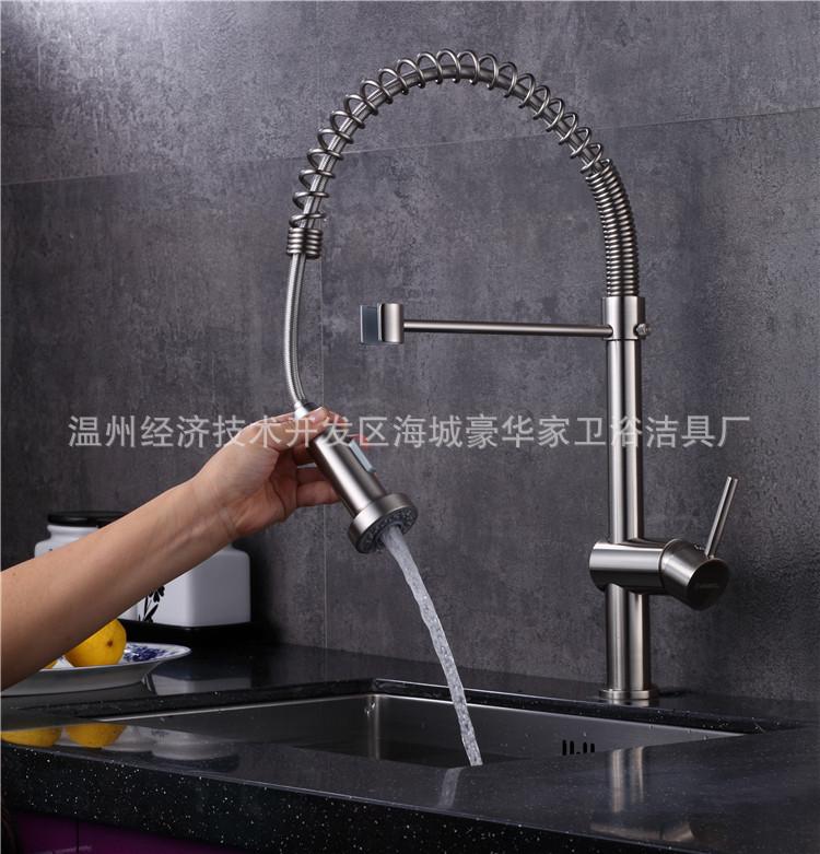ebay kitchen sinks faucets amazon 水槽龙头 ebay亚马热销水龙头厨房旋转弹簧龙头拉丝洗菜盆冷热水 阿里巴巴 undefined