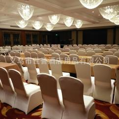 Custom Banquet Chair Covers Reading Chairs For Sale Supply Yiwu Foreign Trade Hotel