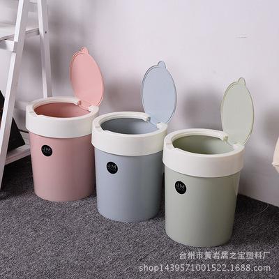 rubbermaid kitchen trash cans best non slip shoes 塑料垃圾桶 翻盖垃圾桶卫生间客厅塑料创意大方北欧 阿里巴巴 翻盖垃圾桶家用厨房卫生间客厅塑料创意垃圾桶美观大方北欧垃圾筒