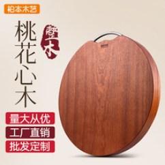 Kitchen Cutting Boards Carpenter Cabinet 厨房砧板 厨房砧板价格 优质厨房砧板批发 采购 阿里巴巴 2018新款厨房双面加厚家用整木砧板圆形乌檀木