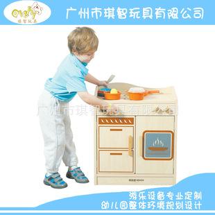 solid wood toy kitchen tile designs 厨房玩具柜图片 厨房玩具柜图片大全 阿里巴巴海量精选高清图片 厂家直销幼儿园实木厨房灶台组儿童木制玩具柜木制整理