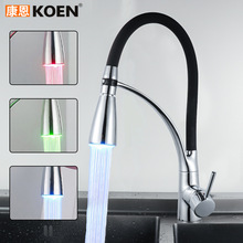 led kitchen faucet designer led厨房水龙头 led厨房水龙头价格 led厨房水龙头批发 采购 阿里巴巴