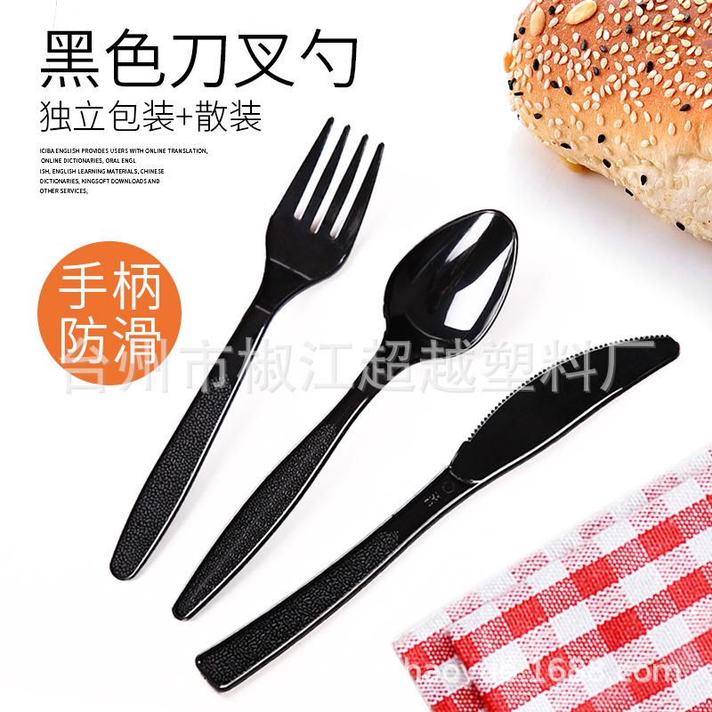 一次性塑料6寸磨砂黑色刀叉勺加厚西餐刀叉勺水果叉DF1黑叉老香港-阿里巴巴