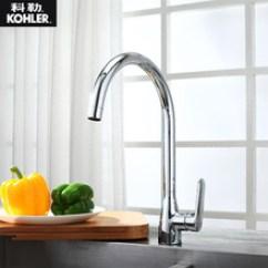 Kitchen Faucet Adapter Epoxy Floor 科勒龙头 科勒龙头价格 优质科勒龙头批发 采购 阿里巴巴 科勒厨房龙头洗碗池水槽洗菜冷热水龙头珂美单把