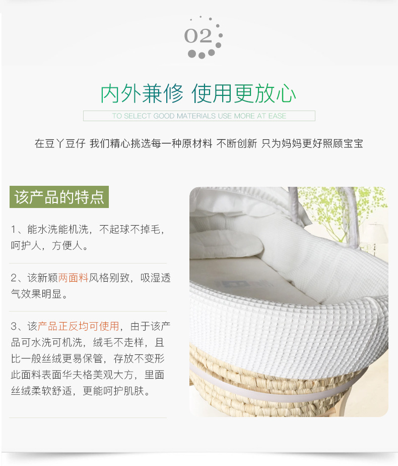 8520324011 1734023094 Longer Portable Newborn Baby Basket Baby Cradle Bed  Baby Sleeping Bed  Cotton Bassinet Baby Rocking Chair Bring Support0-12M