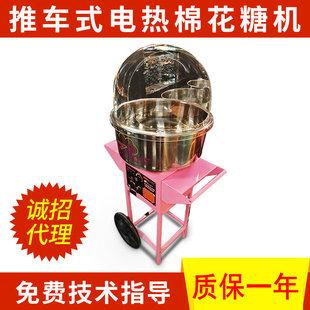 portable kitchen cart cut gloves for 迷你棉花糖机图片_迷你棉花糖机图片大全 - 阿里巴巴海量精选高清图片