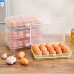 How Much Does An Outdoor Kitchen Cost Buffet 户外厨房 户外厨房品牌 图片 价格 户外厨房批发 阿里巴巴 厨房用品鸡蛋冰箱保鲜收纳盒便携式户外15格防碰撞塑料鸡蛋盒