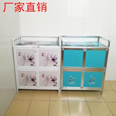 storage cabinets kitchen accessible sink 不锈钢橱柜 简易铝合金柜子不锈钢橱柜碗柜厨房柜储物柜置物餐边 阿里巴巴 简易铝合金柜子橱柜碗柜厨房柜储物柜置物收纳柜餐