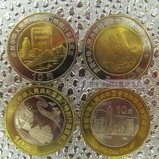 澳門紀念幣圖片 - 海量高清澳門紀念幣圖片大全 - 阿里巴巴