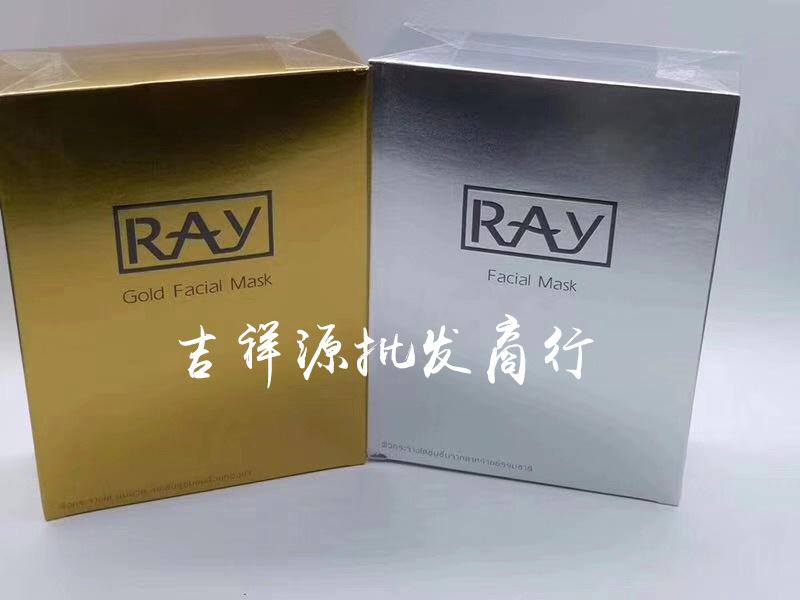 泰國蠶絲面膜_妝 ray蠶絲面膜金色銀色補水保濕提拉緊致去痘正品 - 阿里巴巴