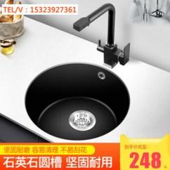 Single Bowl Cast Iron Kitchen Sink Tables Set 白水槽图片 海量高清白水槽图片大全 阿里巴巴 石英石圆形水槽单槽厨房洗菜白台上手工水池花岗岩