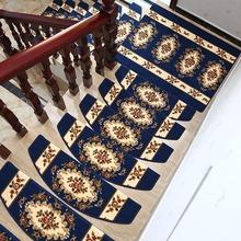 teal kitchen rugs clear cabinet knobs 青色地毯 青色地毯批发 促销价格 产地货源 阿里巴巴 家用楼梯踏步垫欧式实木楼梯地毯藏青色地垫免胶自粘
