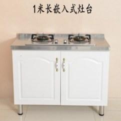 Kitchen Stove Tops Costco Aid 厨房不锈钢灶台面 厨房不锈钢灶台面价格 厨房不锈钢灶台面批发 采购 简易组装厨房灶台柜不锈钢台面一体式橱柜现代简约可定制特价