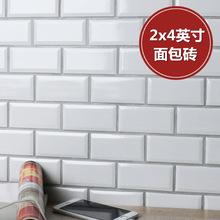 mosaic backsplash kitchen german cabinets 95mm马赛克 95mm马赛克批发 促销价格 产地货源 阿里巴巴 室内墙砖马赛克批发45x95mm斜边马赛克瓷砖卫生间厨房后挡板装饰