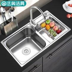 Kitchen Sinks Cottage Style Cabinets 厨房水槽 厨房水槽批发 促销价格 产地货源 阿里巴巴